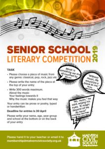 Malvern Civic Society's Literary Competition Senior Schools 2019